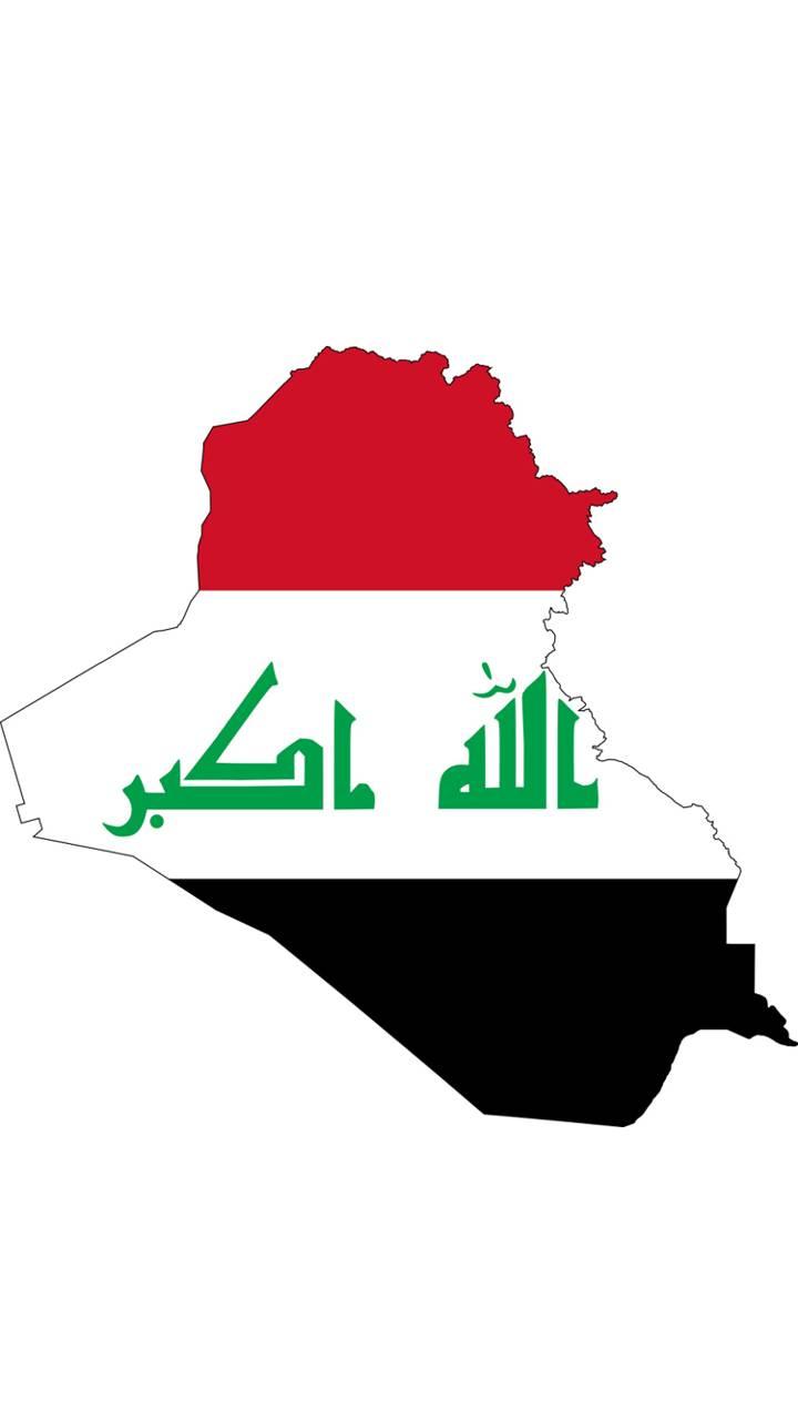 Iraq Love
