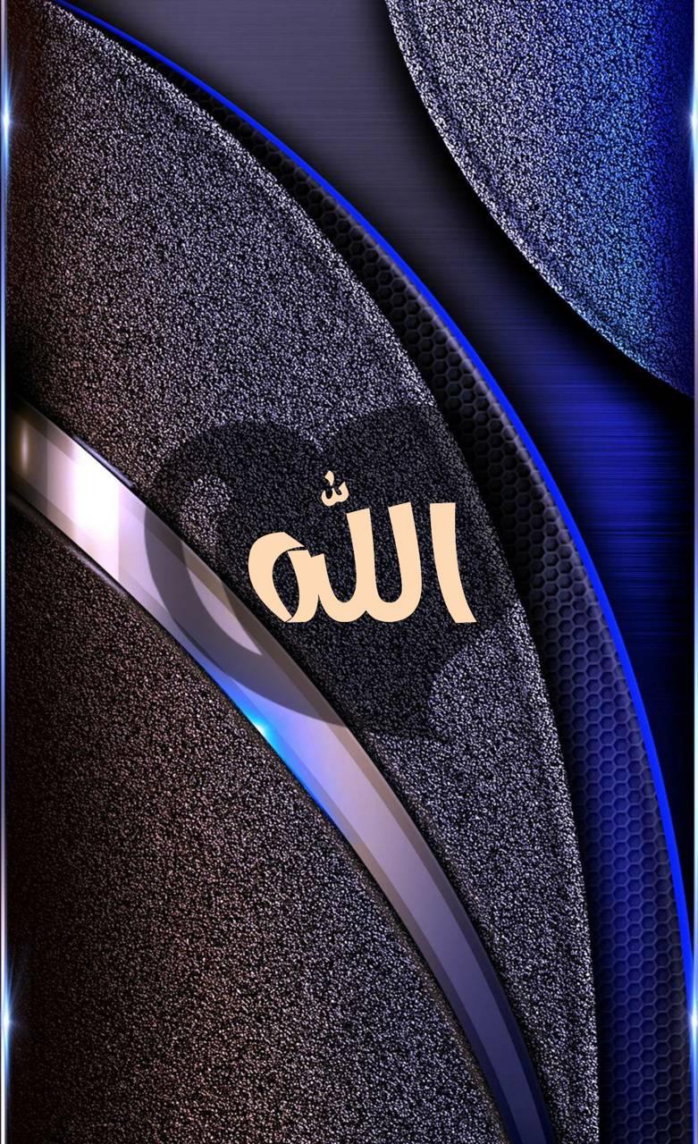 Unduh 94 Koleksi Wallpaper Allah Arabic Terbaik