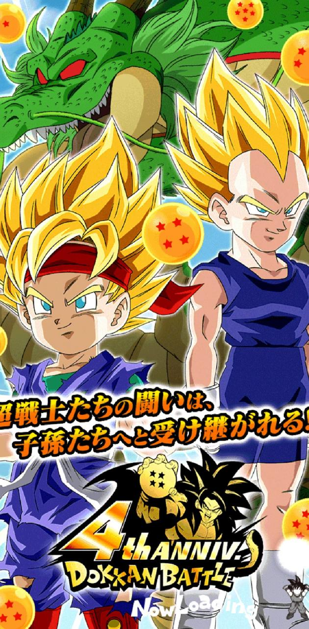 Goku and vegeta jr