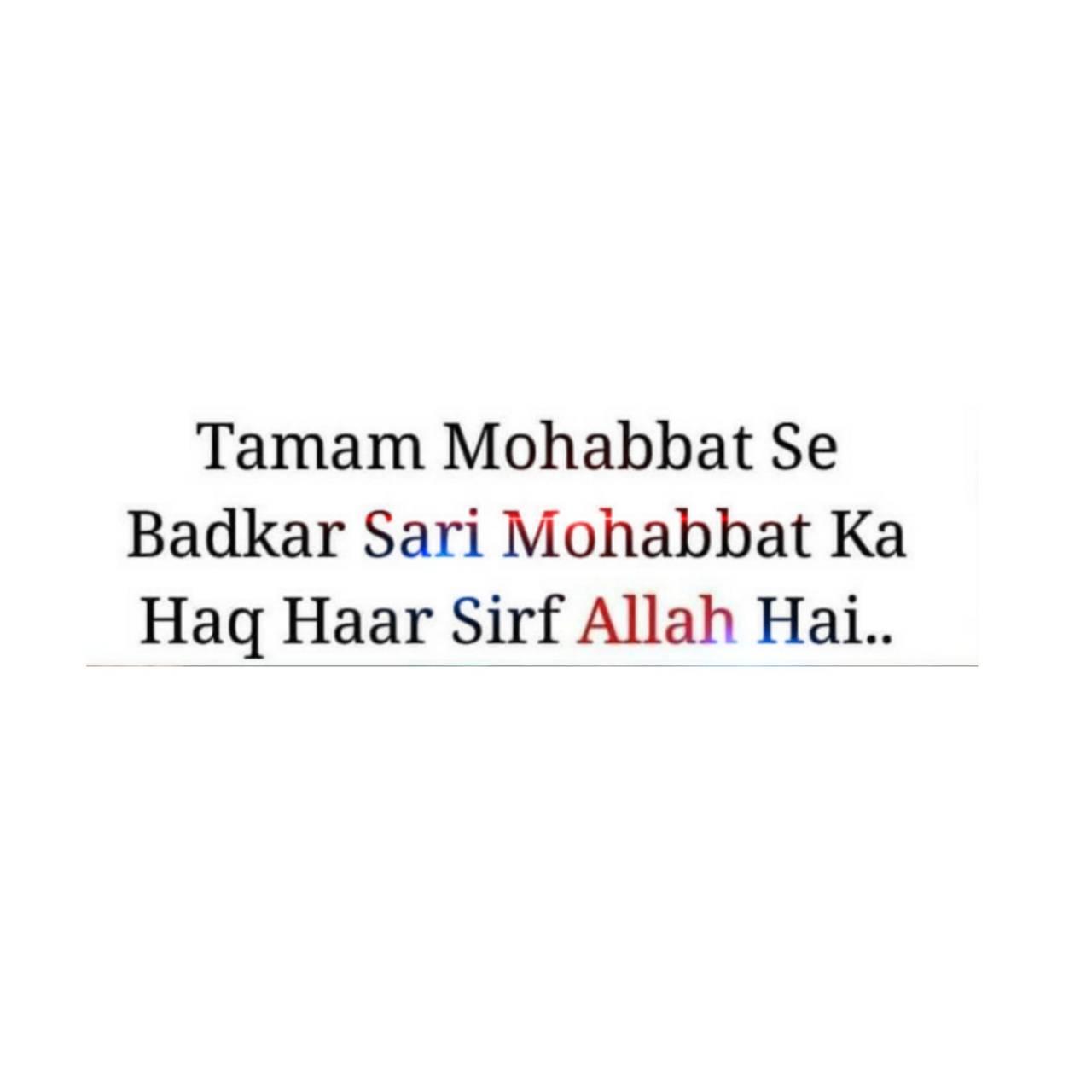 Muslim talk