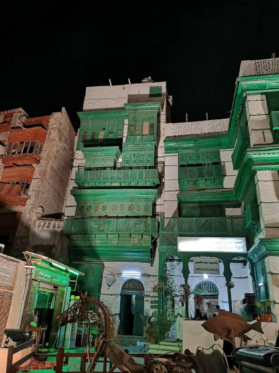 Jeddah albalad