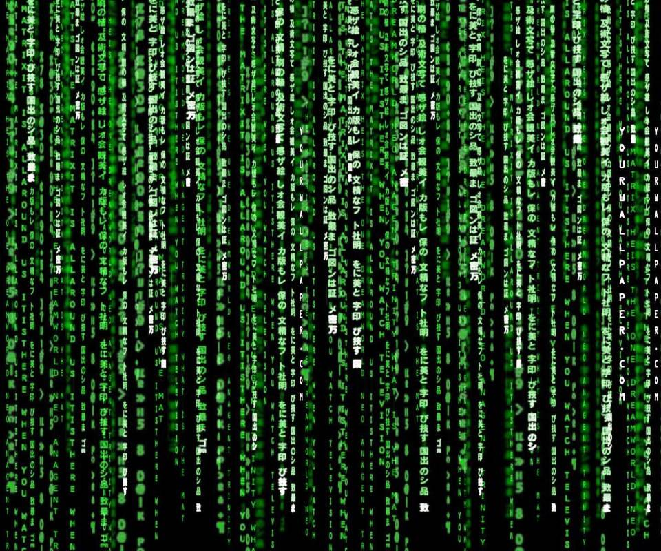 The Matrix Style