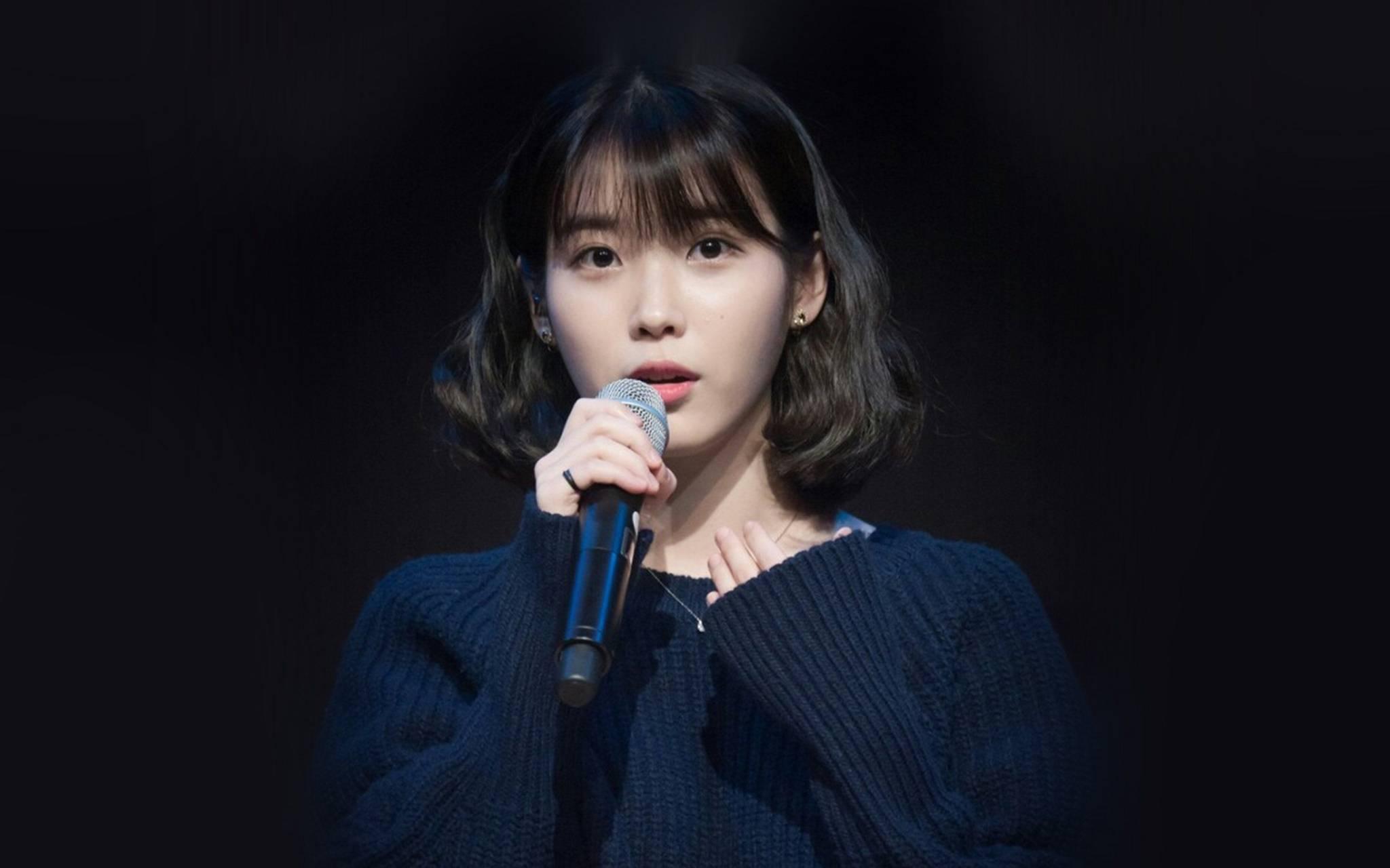 IU - Lee Ji Eun