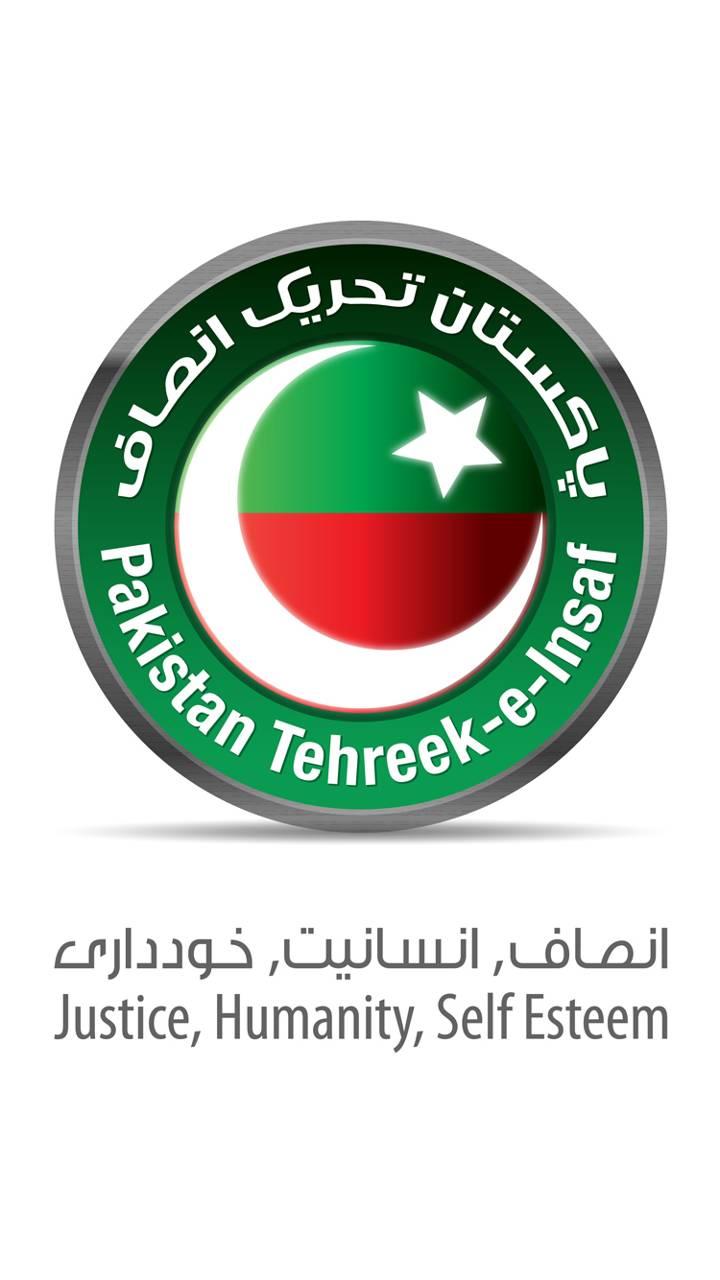 Pakistan PTI logo