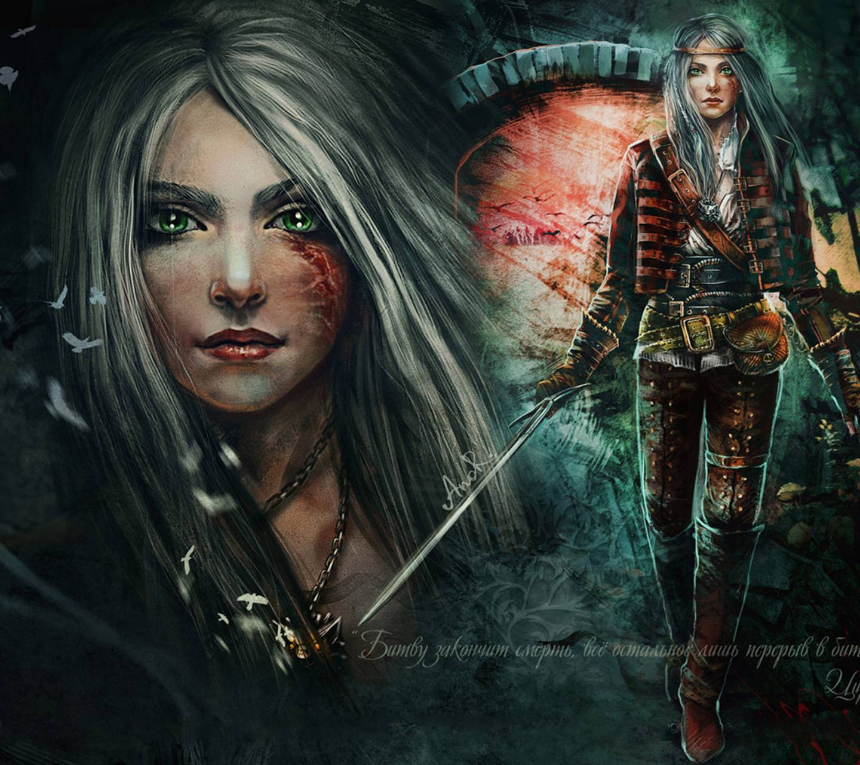 Witcher 3 Cirilla