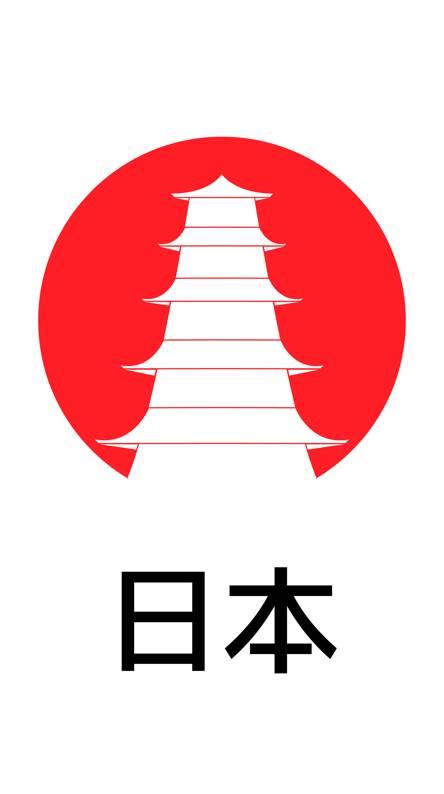 Japans tower