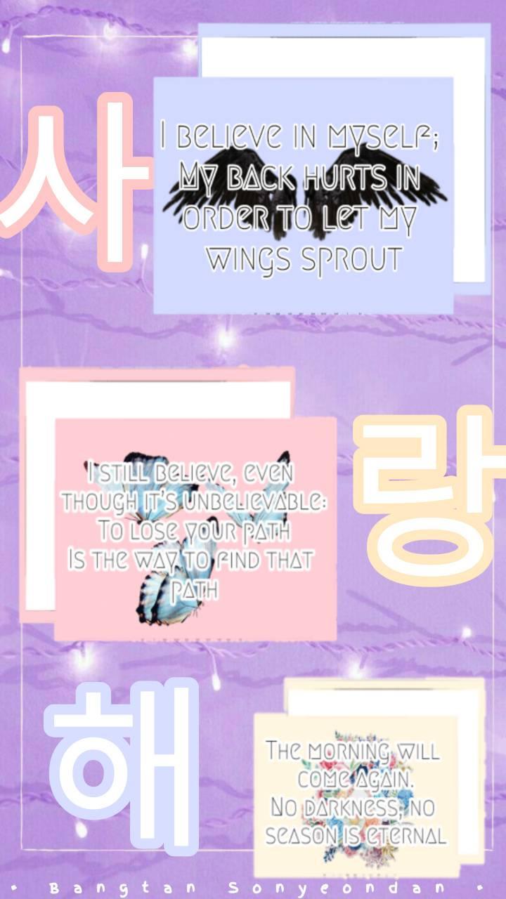 BTS Wallpaper Lyrics