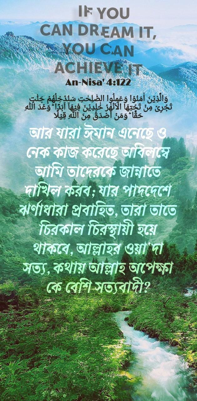 QuranicDawah