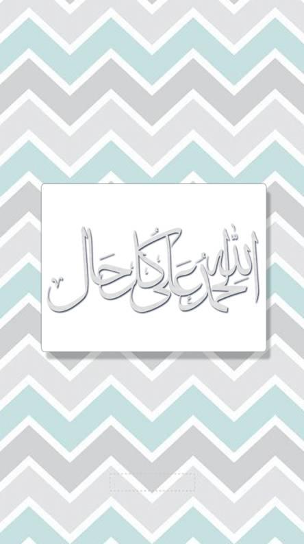 Thanks Allah