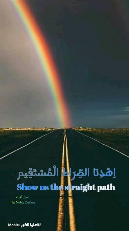 Quote Islamic Wallpaper Iphone Nusagates