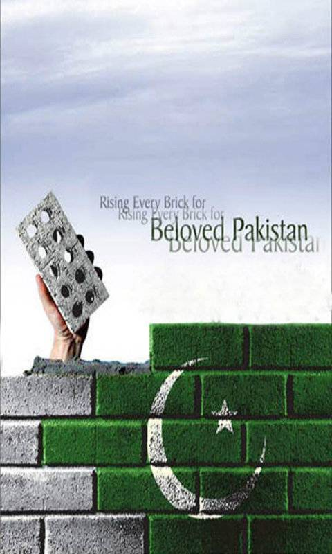 beloved pakistan