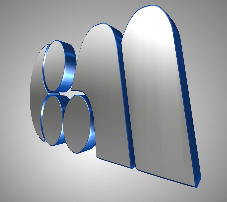 Erbil Music Logo
