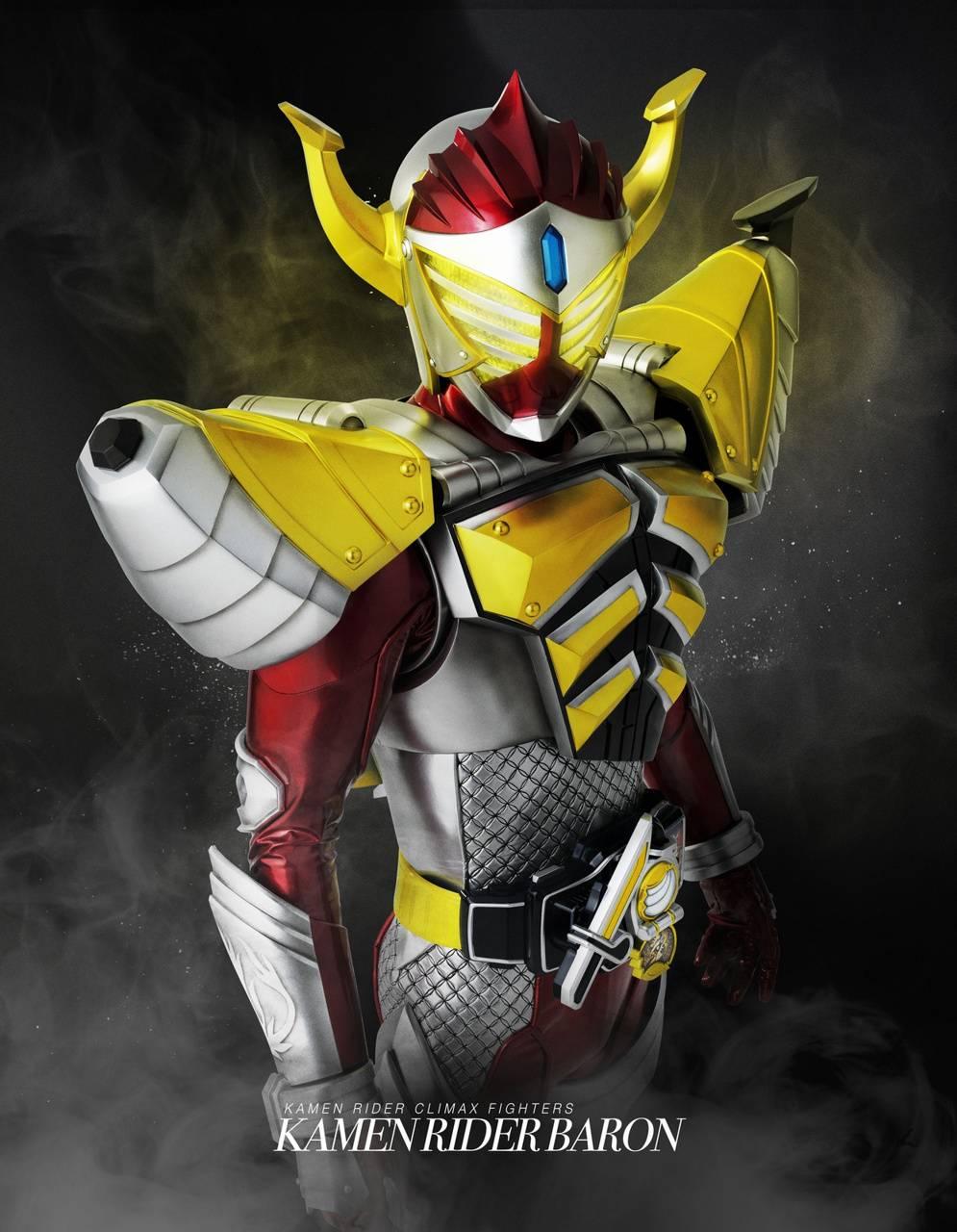 Kamen rider baron