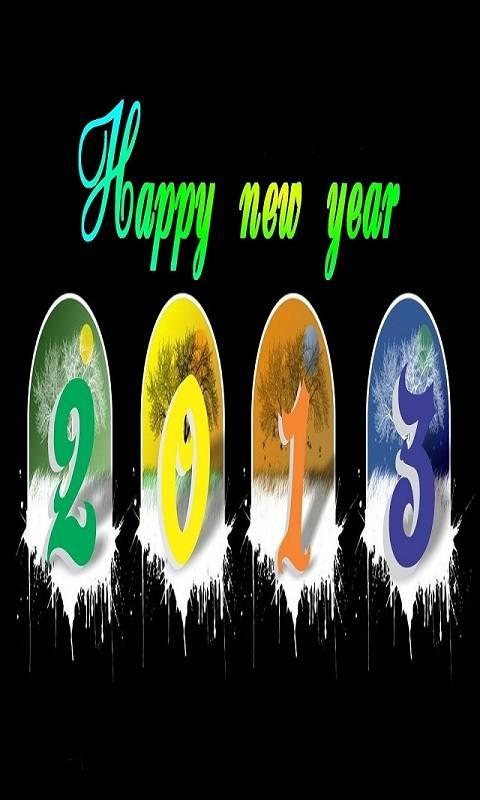 Vir655-new Year