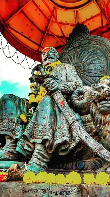 Hd Shivaji Maharaj Wallpapers Free By Zedge