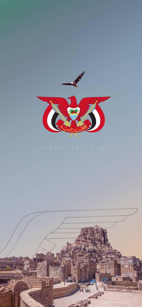 The Eagle of Yemen