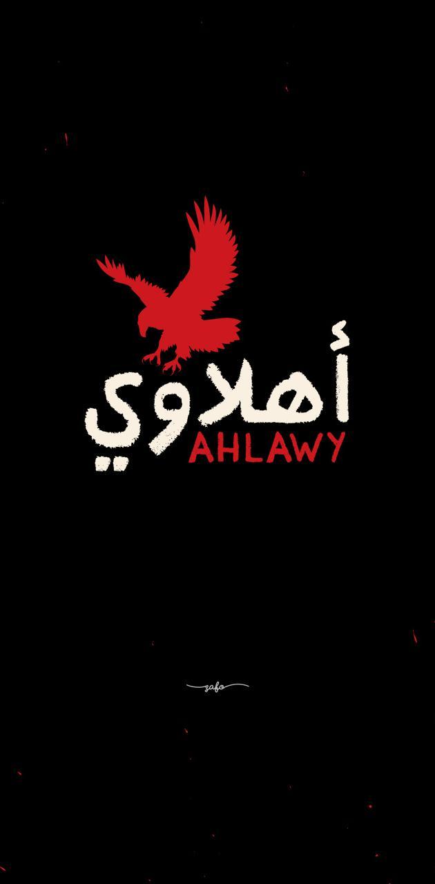 Alahly wallpaper 4k
