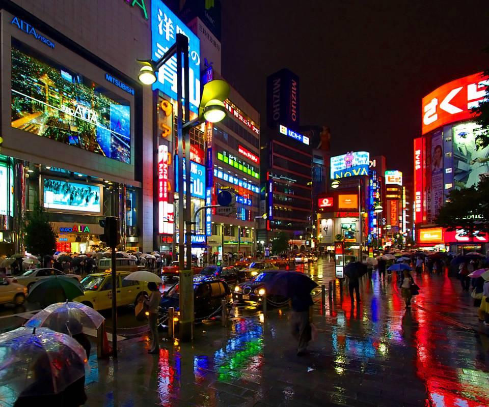 Rainy Ginza