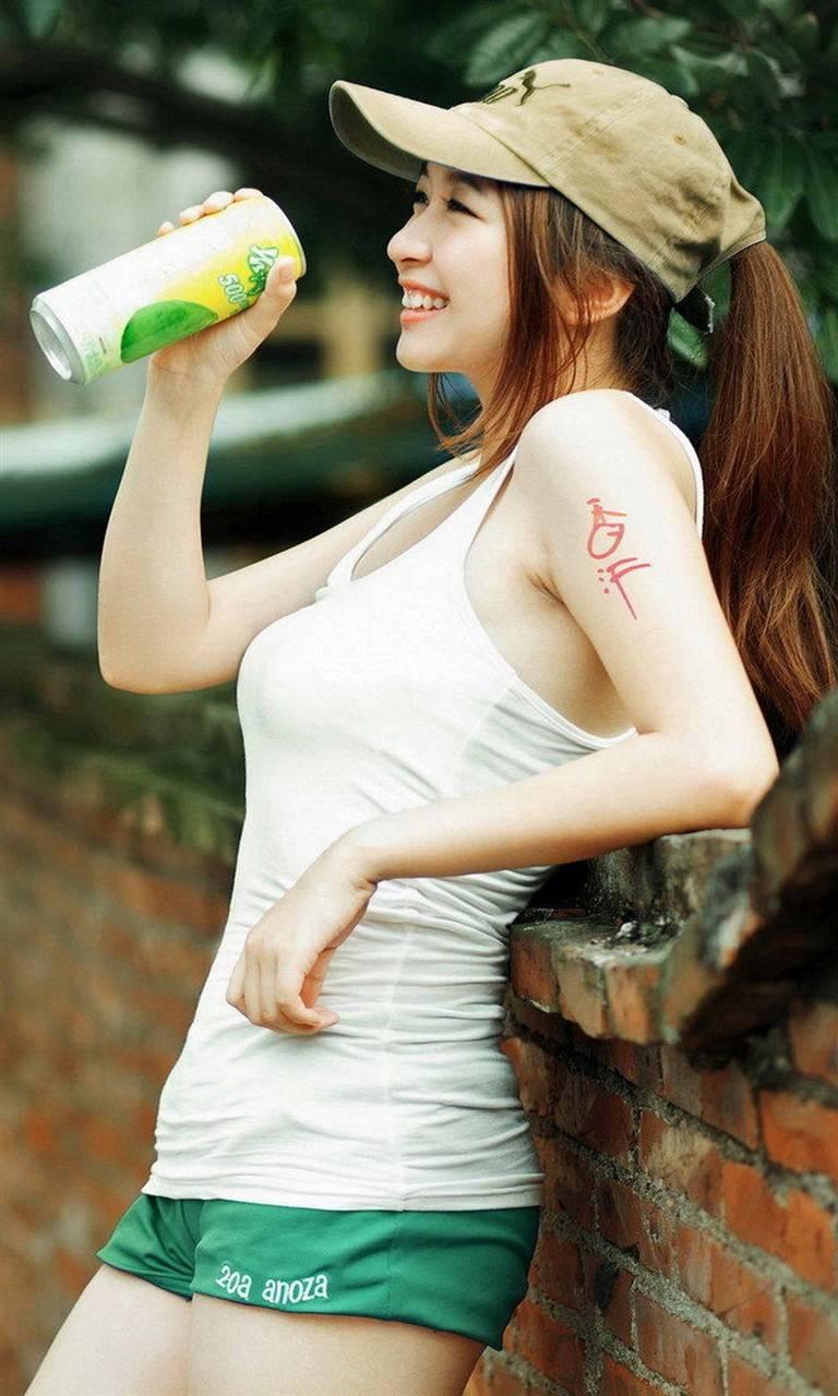 Youthful Girl