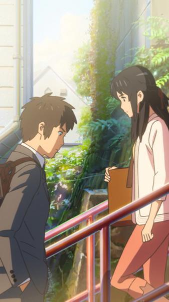 Your Name Anime 3