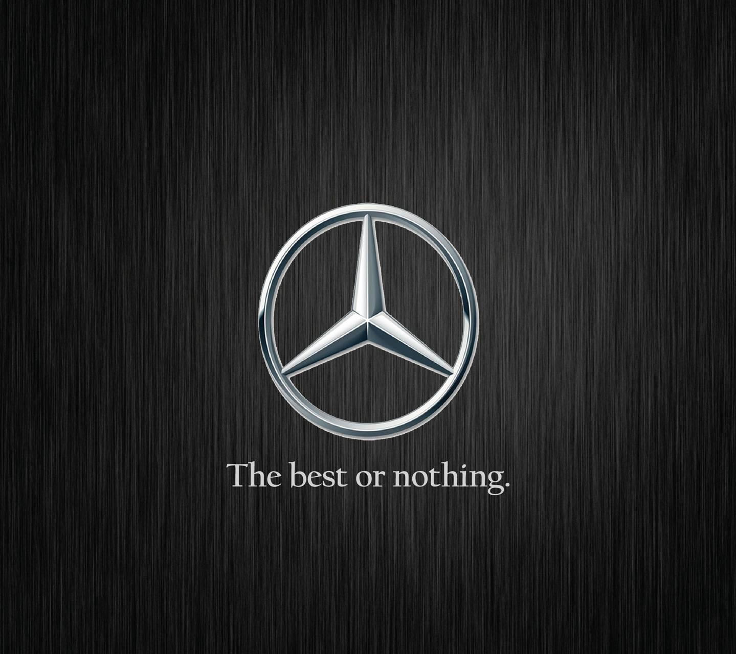 Mercedes Benz Logo Wallpaper By Jamesluce2