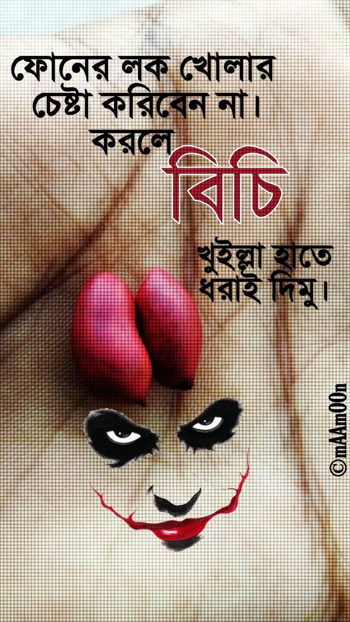 Bengali Threat