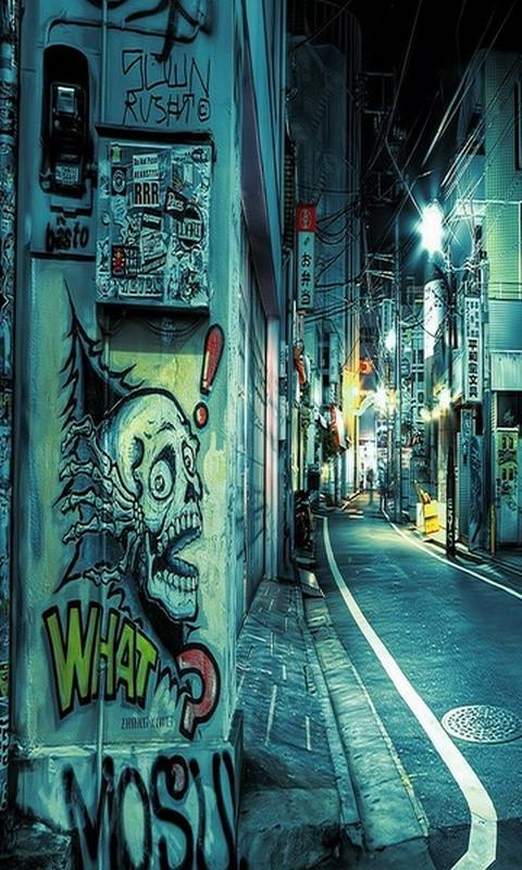The Art Street