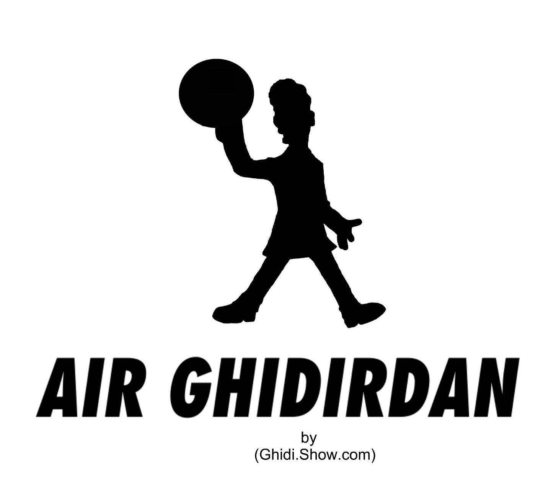 Air Ghidirdan