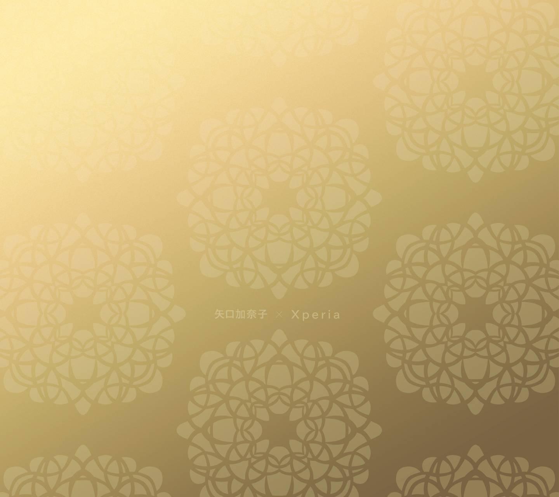 Xperia Z5 wallpaper