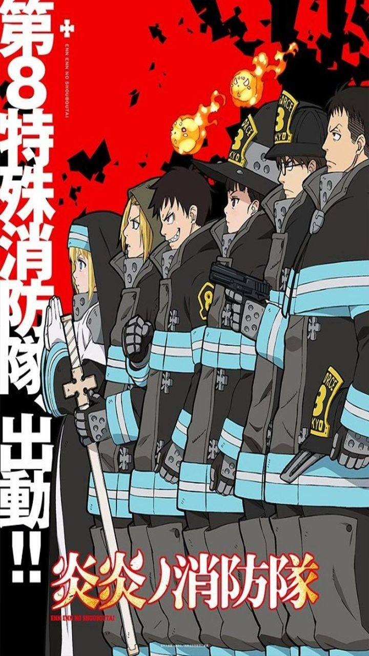 Fire Force Wallpaper By Papel1anime 73 Free On Zedge Looking for the best cool fire wallpapers? fire force wallpaper by papel1anime