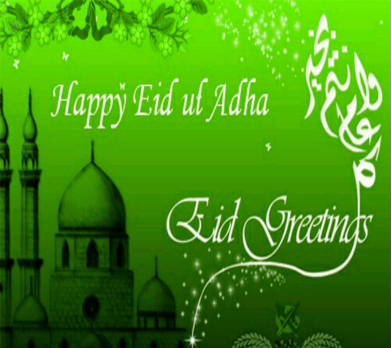 Happy Eid ul adha