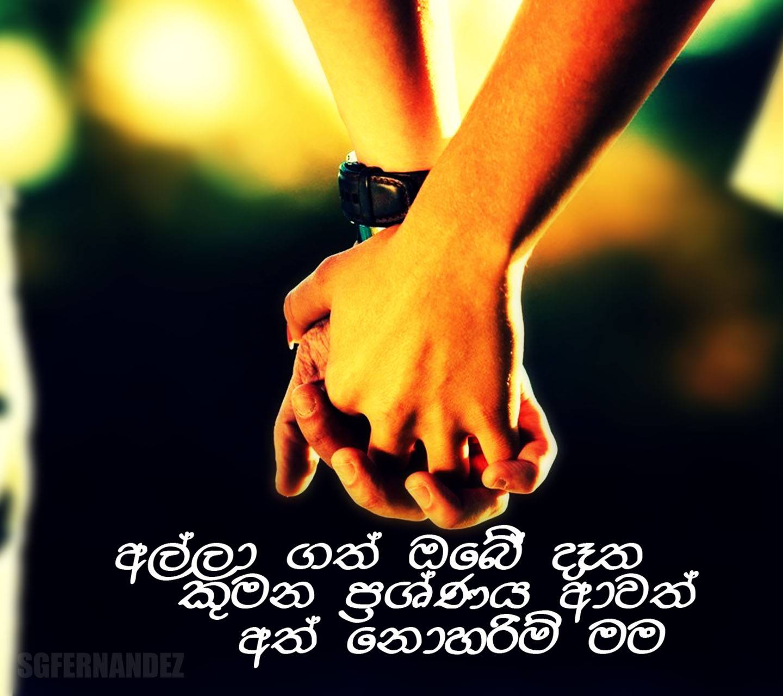 Always hold