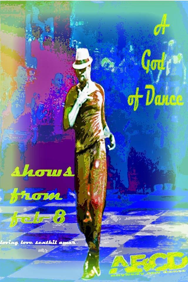 A God Of Dance