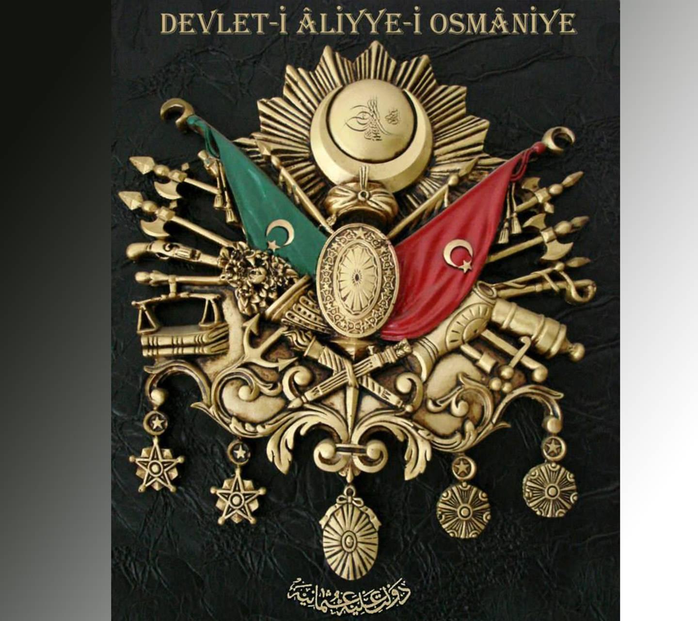 Ottoman Arma