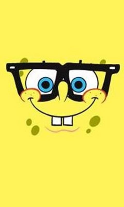 Spongebob Nerd Pants