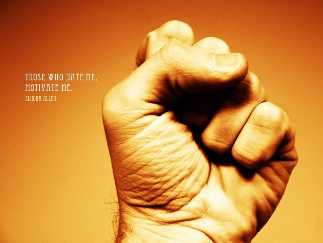 U Are My Motivation