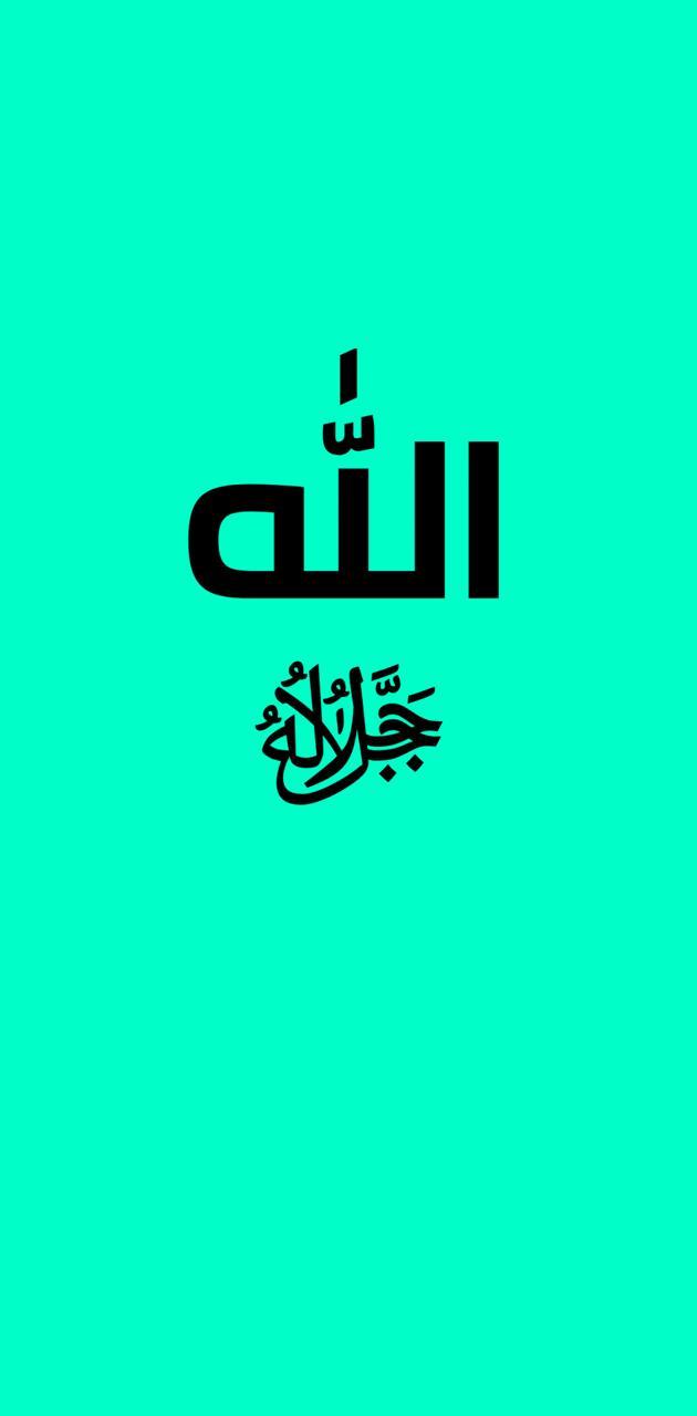 Allah CC Islam
