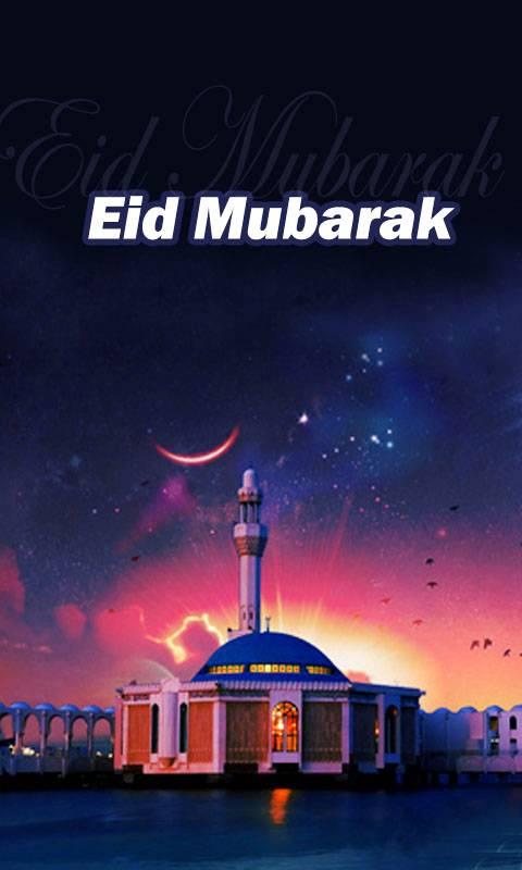 Eid Mubarak Wallpaper By Crazyb0y4u 34 Free On Zedge