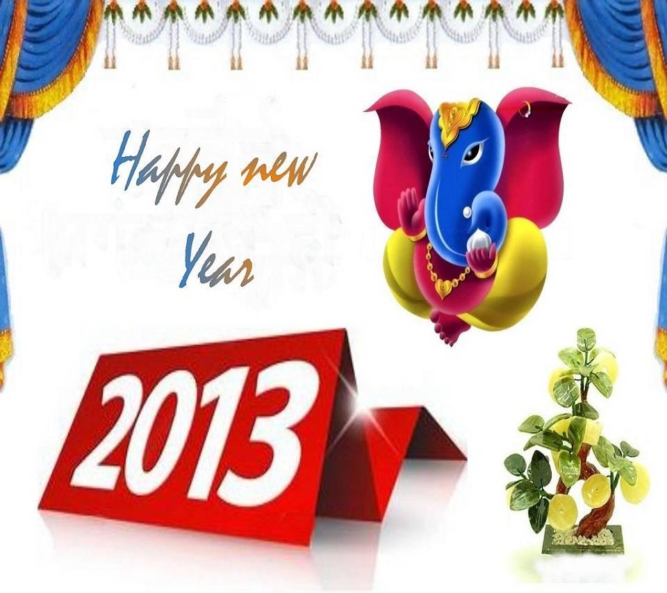 Vir675-new Year-gane