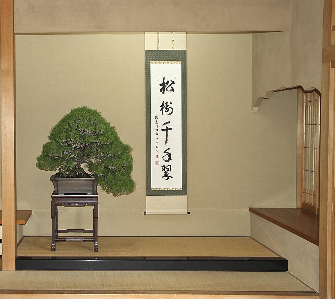 Japanese Toko Alcove