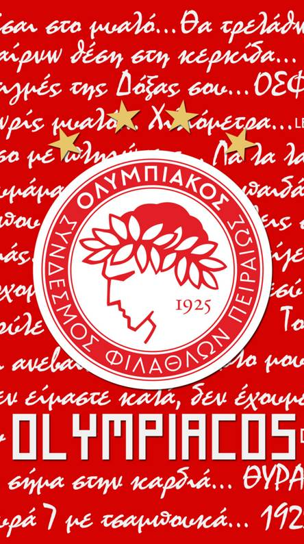 Olympiacos Wallpaper