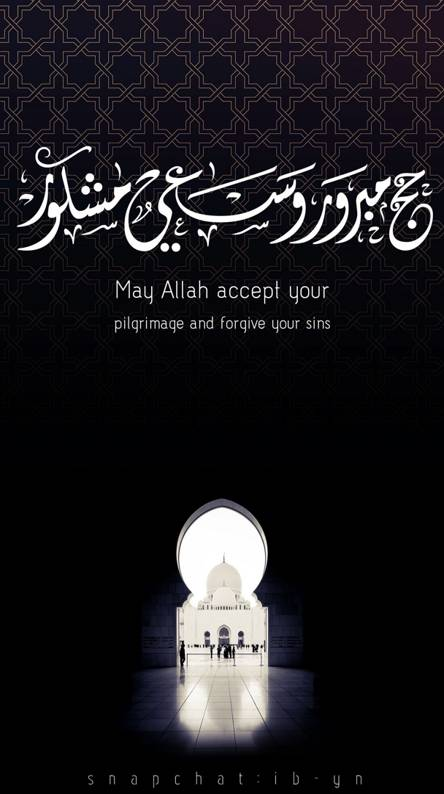 Hajj 2020 Ringtones and Wallpapers - Free by ZEDGE™