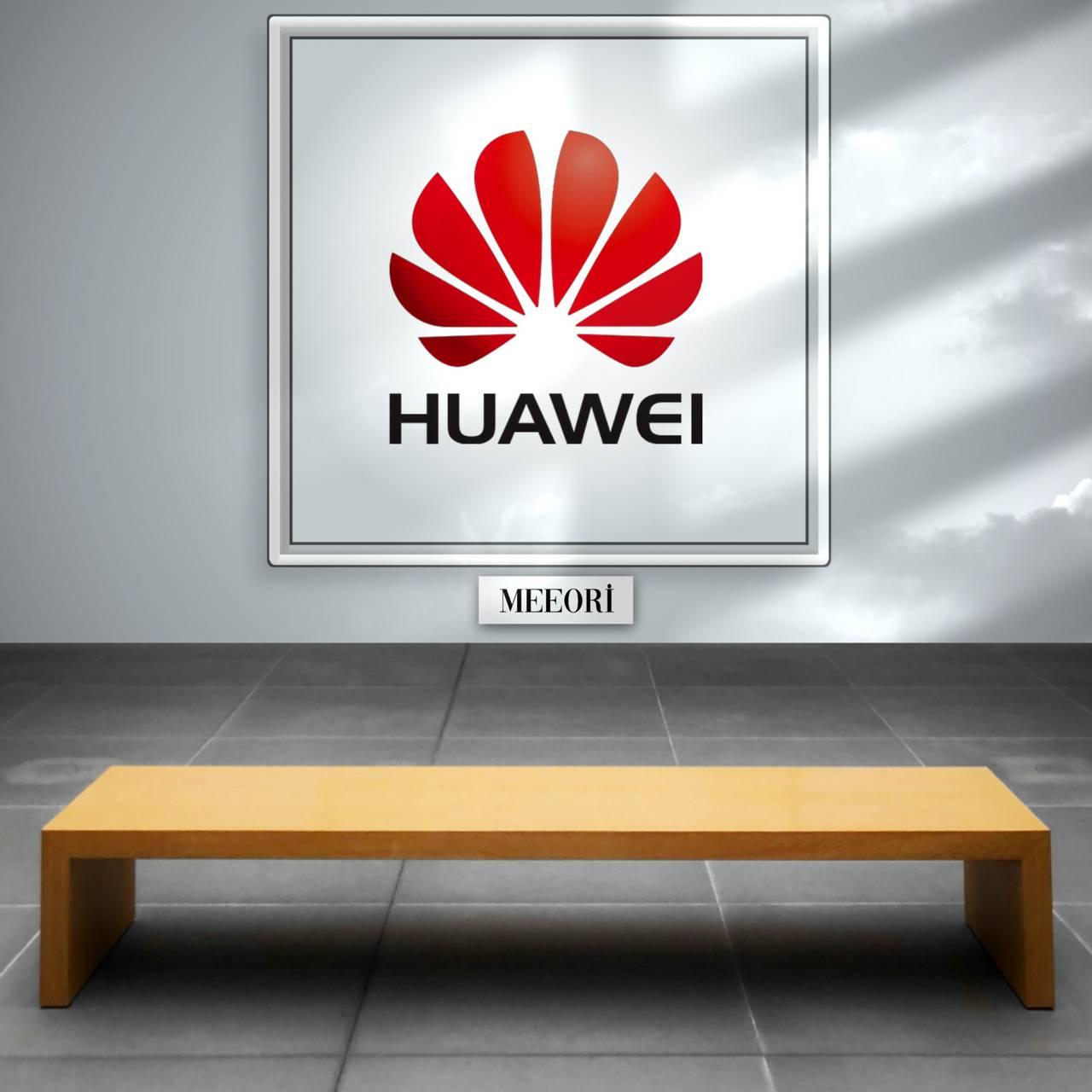 Huawei Besonderheit