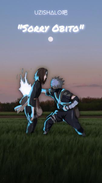 Kakashi and Rin