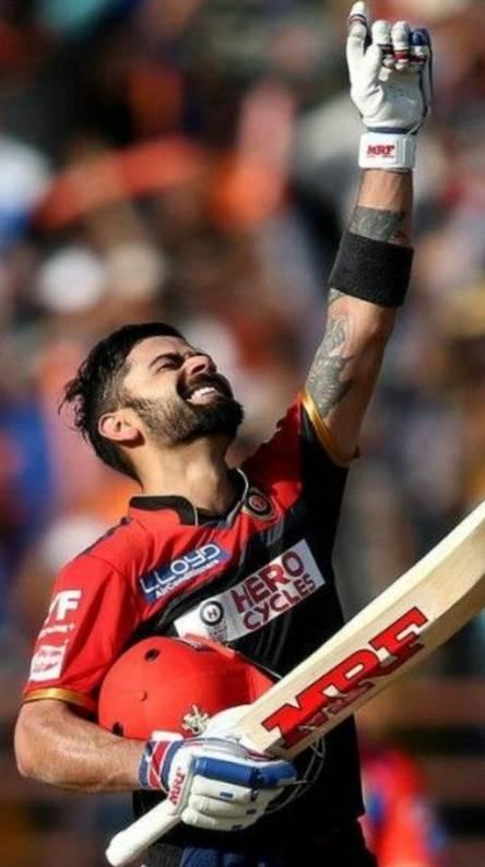 Cricket IPL tone