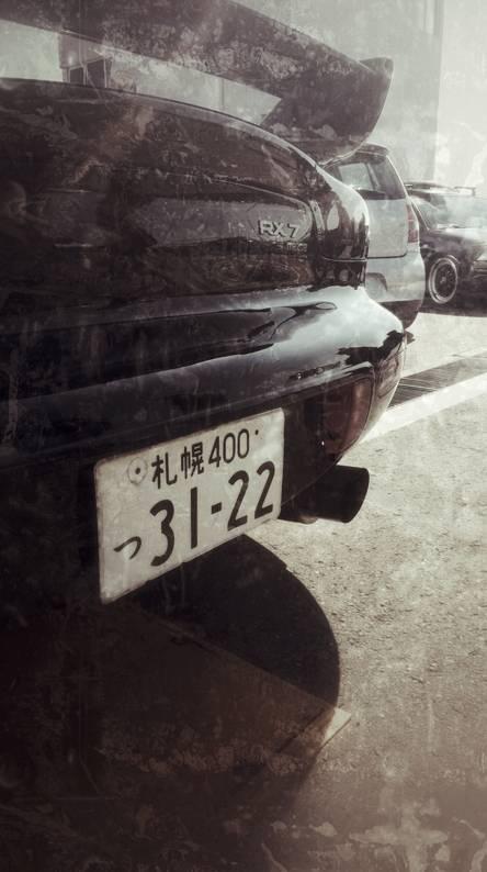 Rx7 Argentina