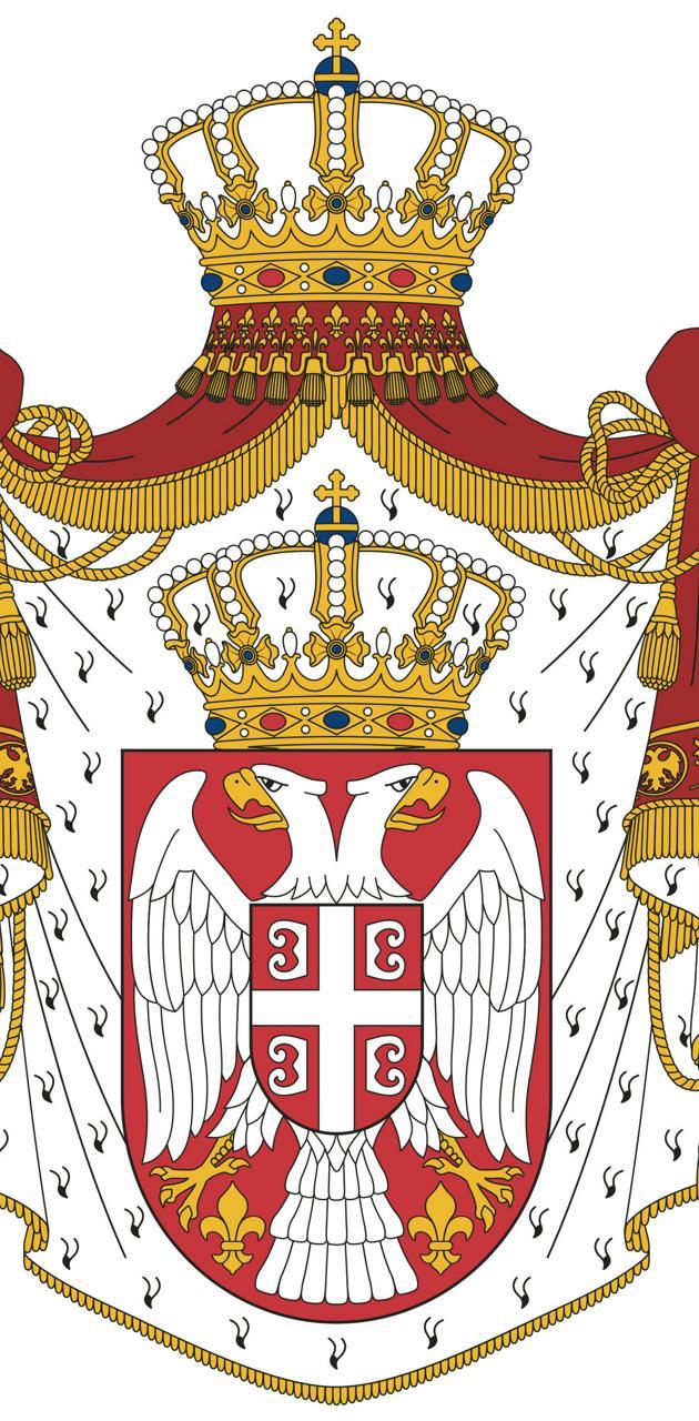 Grb Srbije