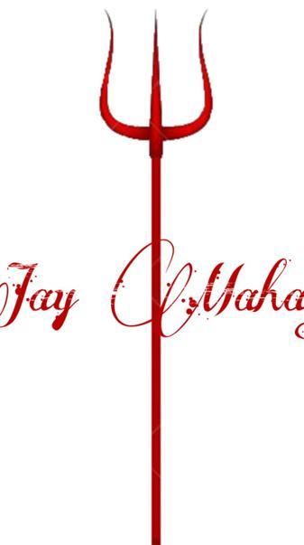 Jay Mahakal