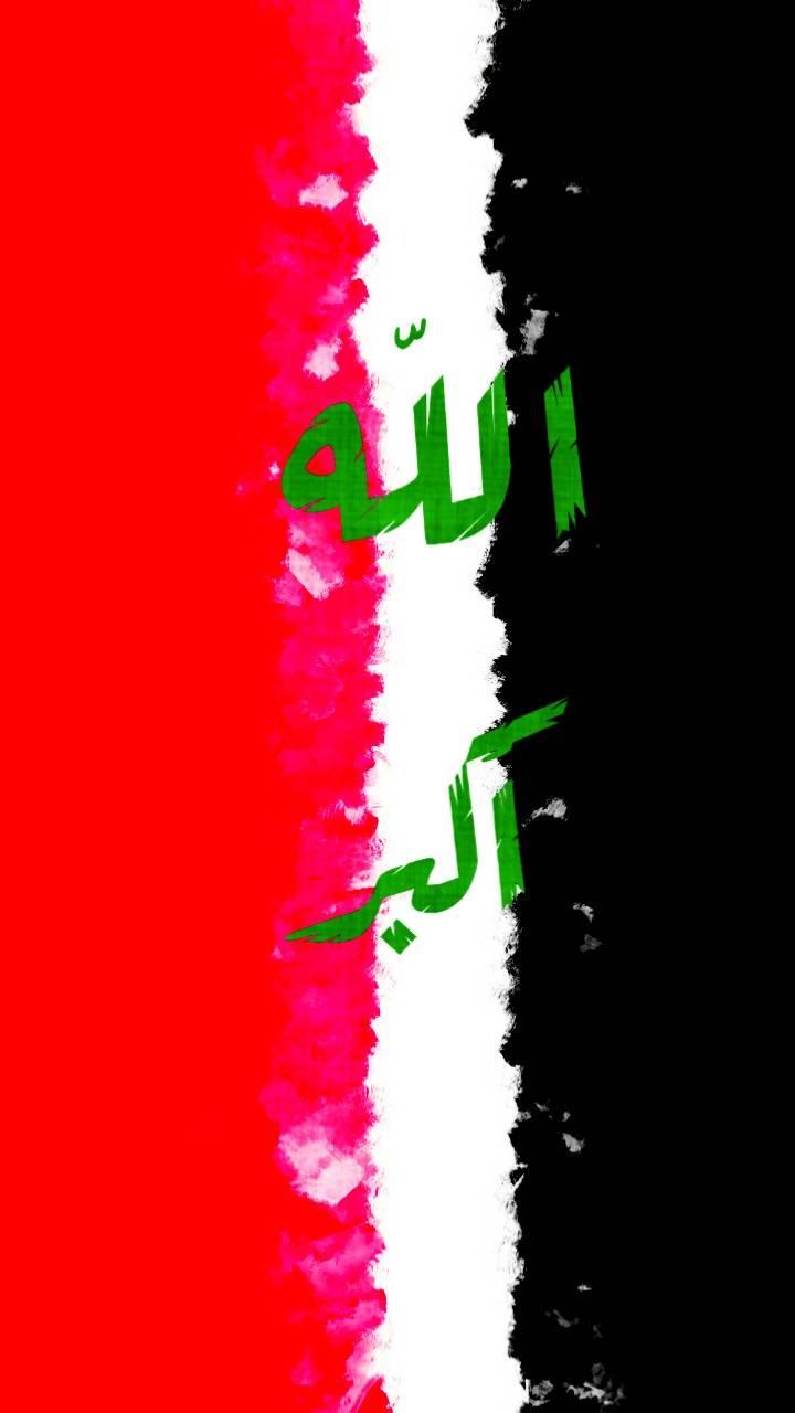 Iraq wwgtr saif
