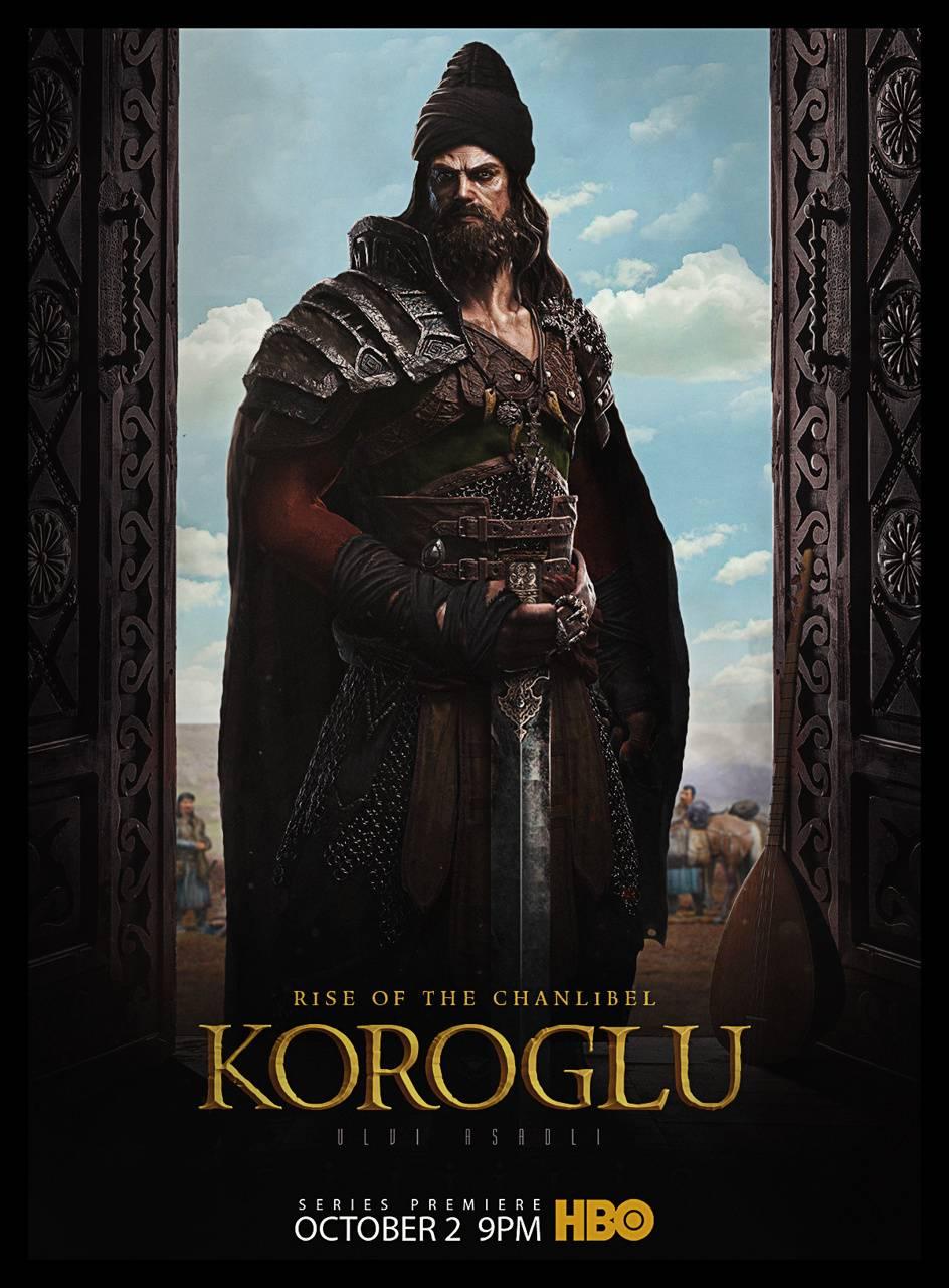 Koroglu Poster HBO